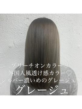 グレージュ/愛され/外ハネボブ/アッシュブラウン/ネオウルフ