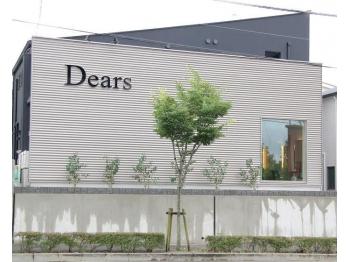 ディアーズヘアーアンドエステティック (Dears Hair&Esthetic)