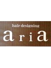 ヘアーデザイニング アリア(hair designing aria)