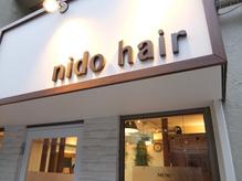 nido…スペイン語で『隠れ家』の意味。
