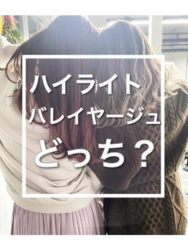 【REDEAL大宮】ブリーチデザインカラー[ハイライトメッシュ]