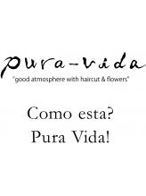 プーラヴィータ ヘアーアンドフラワー(pura vida hair&flower)