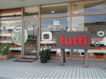 トゥッティ(tutti)(香川県丸亀市/美容室)