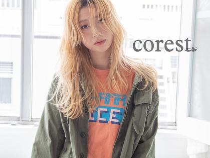 コレスト(Corest) image