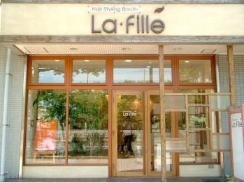ラフィーユ(La Fille)