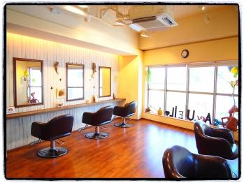 ヘアーアクーユ(hair accueil.)(神奈川県横浜市都筑区)
