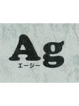エージー(Ag)