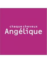 シャックシェブーアンジェリック(chaque cheveux Angelique)