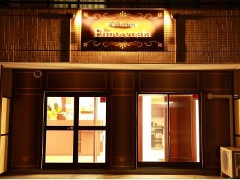 エルモレナータ(Hair lounge Elmorenata)(神奈川県川崎市麻生区/美容室)