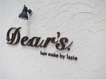 ディアーズ ヘアメイク バイ ラジィ(Dear's hair make by lasie)