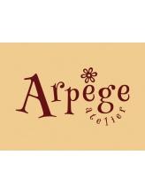 アルページュ 相模大野(Arpege)