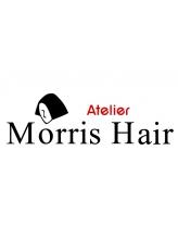 アトリエ モーリス ヘアー 飯能店(Atelier Morris Hair)