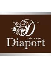 ディアポート(Diaport)