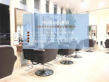 パッション 石巻店(PASSION)(宮城県石巻市/美容室)