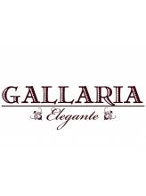 ガレリアエレガンテ 長久手店(GALLARIA Elegante)