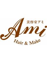 美容室 アミ 中町店(AMI)