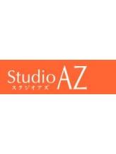 スタジオアズ(studio AZ)