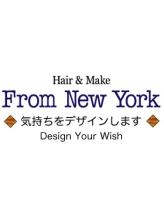 ヘアアンドメイク フロムニューヨーク(Hair&Make From New York)
