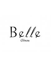 ベルギンザ (Belle GINZA)