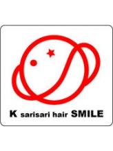 ケサリサリヘアスマイル(Ksarisari hair SMILE)