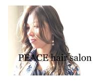 ピースヘアサロン(PEACE hair salon)
