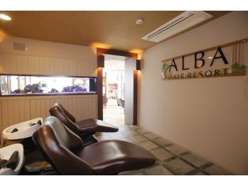 アルバ ヘアリゾート(ALBA)(東京都三鷹市/美容室)
