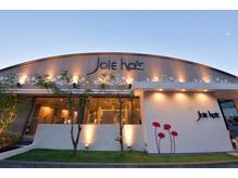 ジョイヘアー 臼杵店(JOIE hair)の詳細を見る