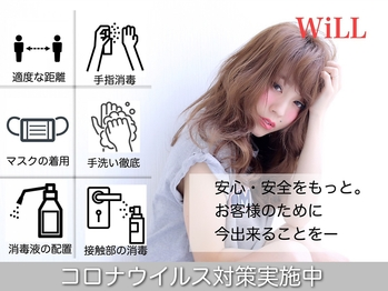 ウィル(WiLL Shinsaibashi)(大阪府大阪市中央区/美容室)