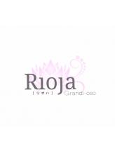 リオハ (Rioja)