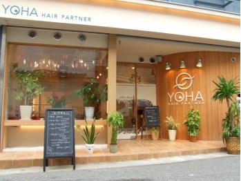 ヨハ ヘア パートナー(YOHA hair PARTNER)