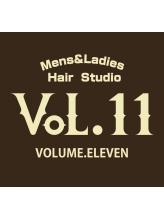 ボリュームイレブン(Volume11)