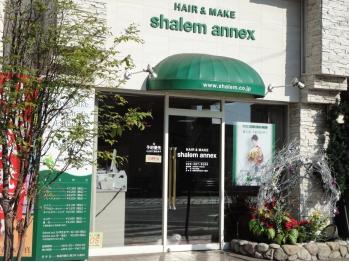 シャレムアネックス(shalem annex)