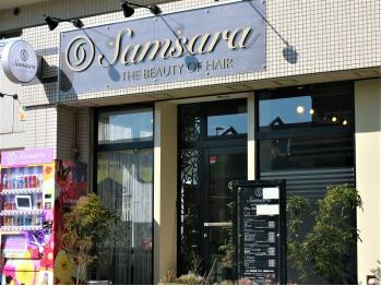サムサラ 飯山満店(Samsara)