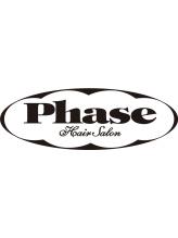 フェイズ(Phase)