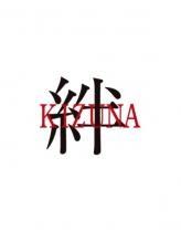 キズナ(KIZUNA)