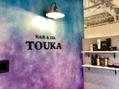 トウカ 南行徳店(TOUKA)