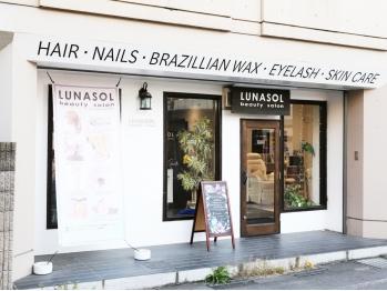ルナソル ビューティーサロン 福生本店(Lunasol Beauty Salon)(東京都福生市/美容室)