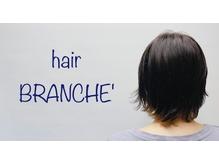 ヘアー ブランシェ 竹城台店(HAIR Branche)の詳細を見る