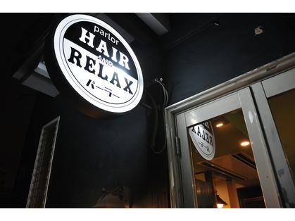 ヘアーアンドリラックス パーラー(hair&relax parlor) image
