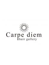 ヘアーギャラリーカルペディエム(Hair gallery Carpe diem)