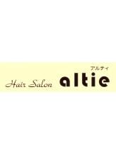 アルティ(altie)