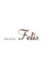 フェリス(Felis)