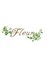 フルール(fleur)