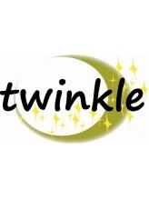 トゥウィンクル(twinkle)