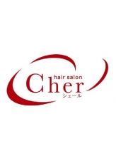 ヘアーサロン シェール(hair salon Cher)