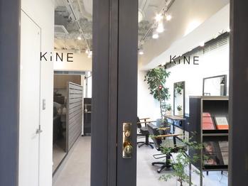 キネ(KiNE)(東京都八王子市/美容室)