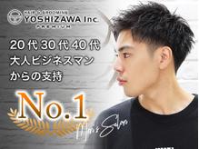 ヨシザワインク プレミアム 築地店(YOSHIZAWA Inc. PREMIUM)の詳細を見る