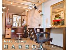 ハーバー(HARBOR)の写真