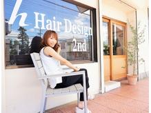 エイチ ヘア デザイン セカンド(h Hair Design 2nd.)