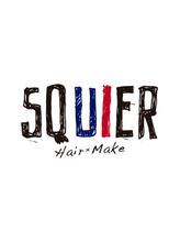 スクワイヤー(SQUIER)